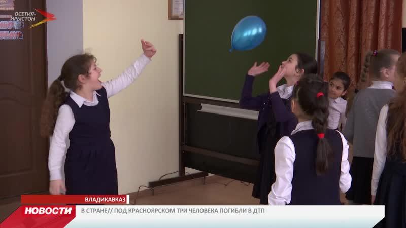 В 14-й школе Владикавказа работает инклюзивная театральная студия