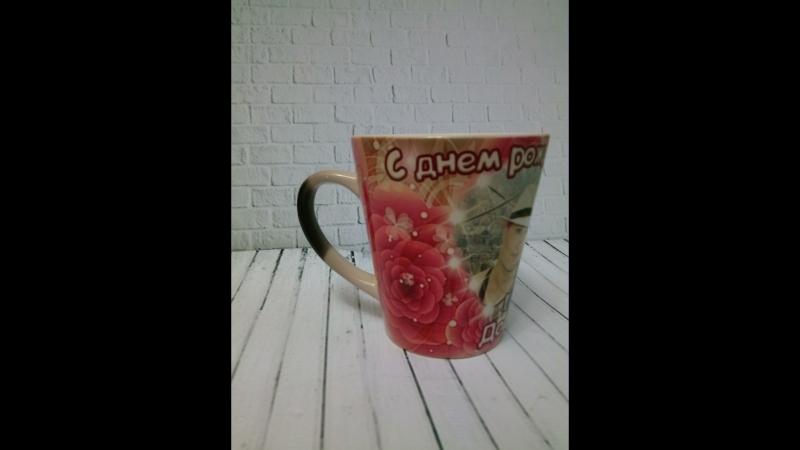 Кружка Латте Хамелеон