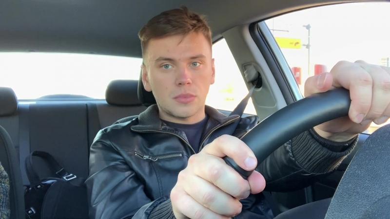Стас Троцкий 🚗