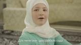 ДОЧЬ КАДЫРОВА ПОЁТ НАШИД ОЧЕНЬ КРАСИВО! Beautiful Islamic