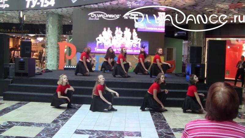 Новые правила Dance Mix - танцевальная студия Divadance в СПб