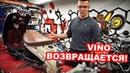 Возрождаем YAMAHA VINO Тюнинг, ремонт и РОЗЫГРЫШ скутера 1