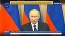 Новости на Россия 24 • Путин и Аббас по видеосвязи открыли комплекс в Вифлееме