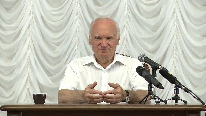 Осипов Алексей Ильич- Иллюзия православия и Грехи праведников.