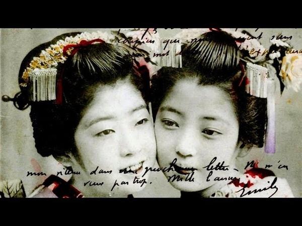 Geisha and Maiko in Kimono 19th early 20th century 芸者・舞妓