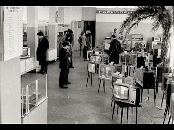 Прогулка по магазину бытовой техники 1954 года. Как это было?