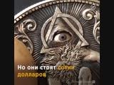 Монеты, как произведение искусства от Романа Бутина из Екатеринбурга