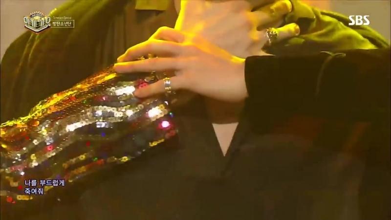 Taehyung Yoongi choking parts in BST Compilation
