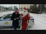 Дед Мороз в погонах проводит рейд в Чебоксарах