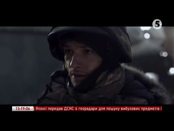 Українське кіно доля фільму Кіборги за кордоном