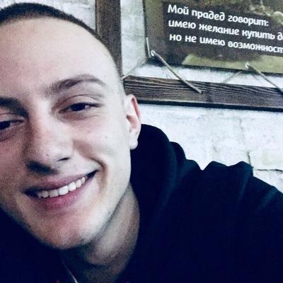 Дмитрий Мыцкин