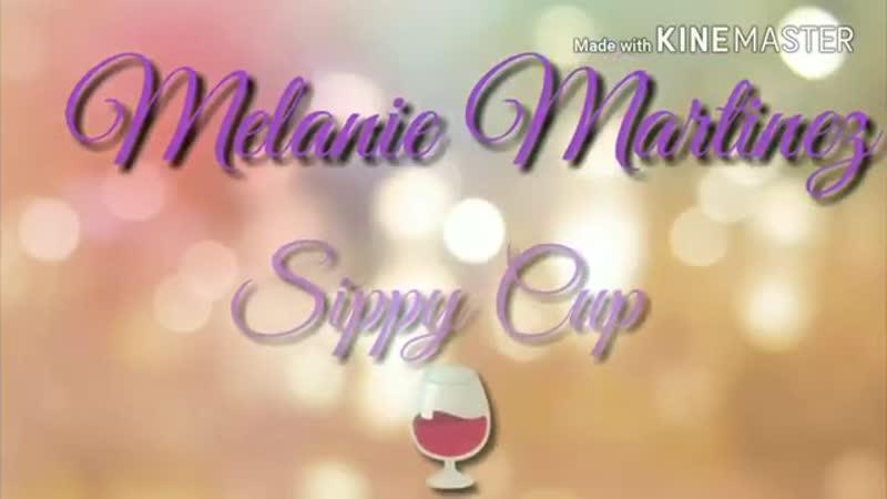 MM-Sippy Cup [MHSM]