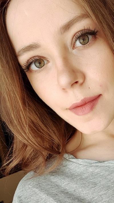 Валерия Куделко