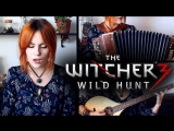 Witcher 3: Wild Hunt - Sword of Destiny [Cover Alina Gingertail]