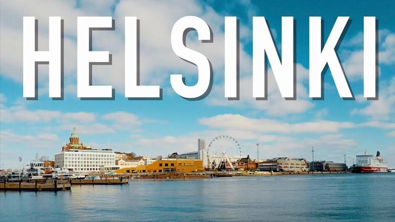 Хельсинки Helsinki trip GoPro karma grip GoPro 5