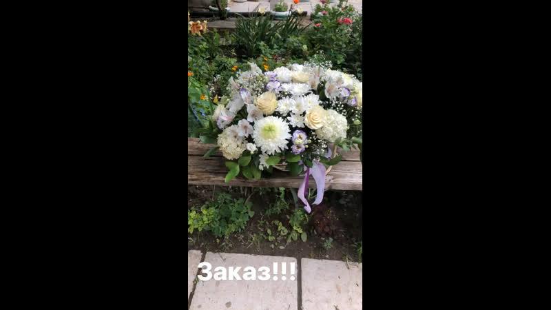 Большая корзина с цветами!