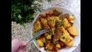Жаркое по домашнему Жаркое рецепт DELICIOUS BEEF STEW
