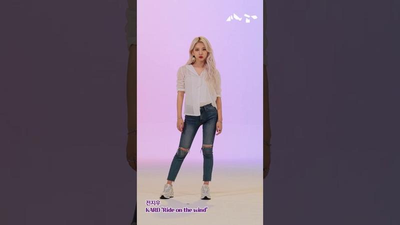 [1theK Dance Cover Contest] KARD(카드) _ Jeon Jiwoo(전지우 직캠ver)