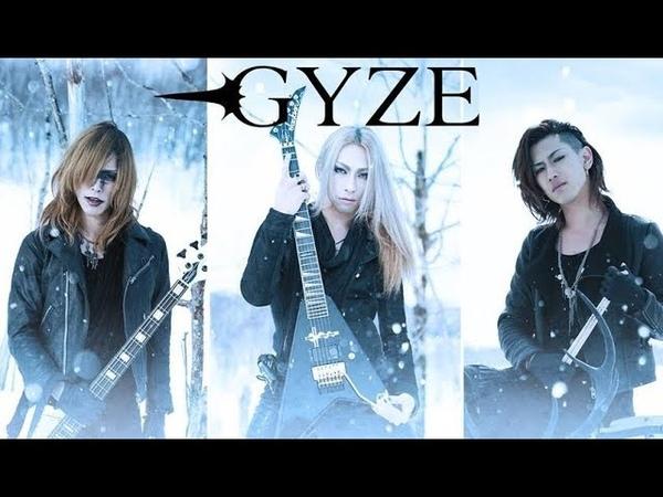 Gyze - live At Tsutaya O East 2015