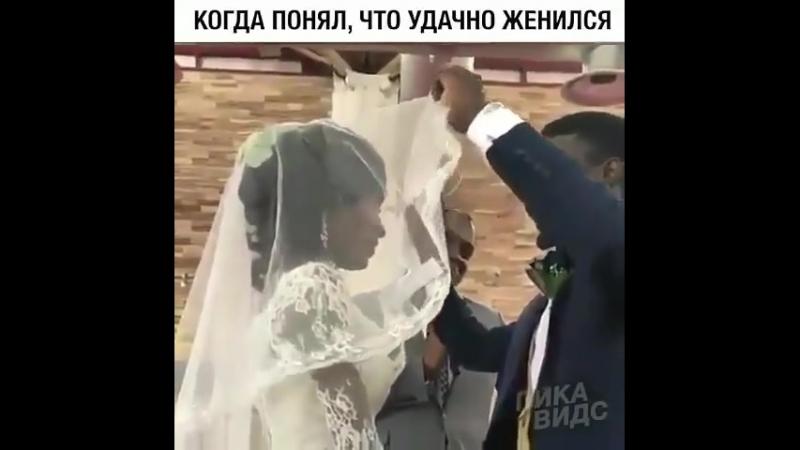 Когда родители нашли тебе невесту, и она красивая