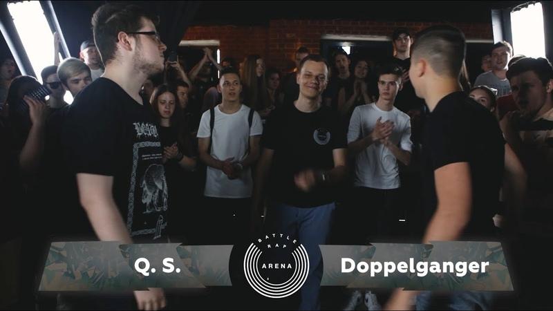 BRA Q S VS Doppelganger Отбор 1 сезон
