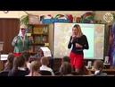День космонавтики в детско-юношеской библиотеке. ЦСК г. Анапа. Лето 7526 от С.М.З.Х.