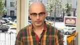 Армен Гаспарян: Наблюдение. О гибели российских журналистов в ЦАР