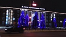 Сказочный волшебный Северодвинск Готовится к Новому году 2018