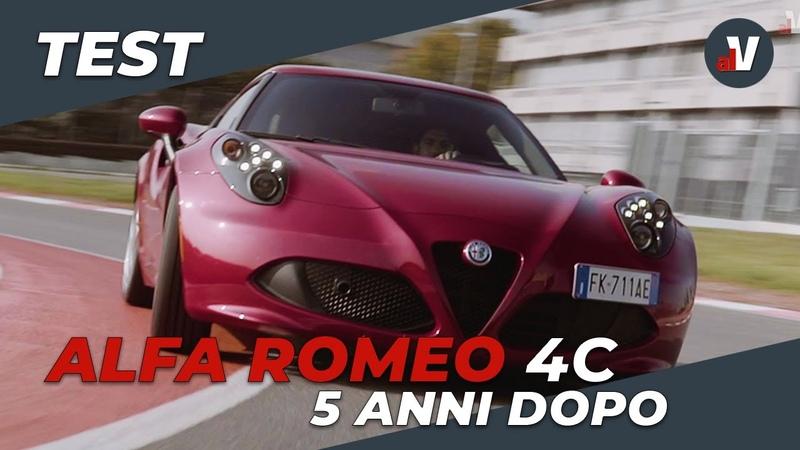 Alfa Romeo 4C - Cinque anni dopo il debutto, con Maurizio Pistocchini