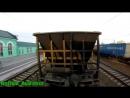 Обзор. Город Обь на грузовом поезде. Лето 2018