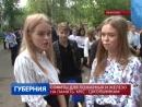 Иваново Учебная тревога в гимназии №3