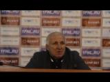 Пресс-конференция Побегалов Александр Михайлович