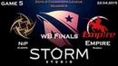 D2CL WB Finals: Empire vs NiP, 5 игра, 23.04.2015 @bo5