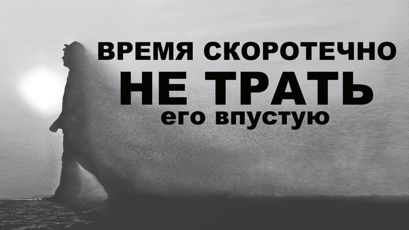 ВРЕМЯ! ОСТАНОВИ МГНОВЕНИЕ [KARASHOW_s1e5]