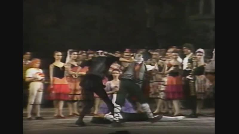 Don Quixote - ballet (Teatr Kirov, 1988)