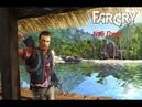 Прохождение Far Cry (№4 Пирс)