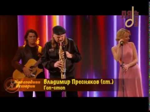 Выступление на Канале Ля минор С Владимиром Пресняковым старшим