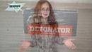 Гель Детонатор для мужчин средства для увеличения члена