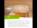 Рецепт быстрой квашеной капустки