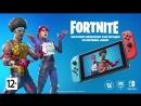 Fortnite — трейлер с E3 2018 (Nintendo Switch)