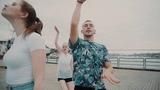 Choreo by Shved Kranium &amp Masicka - Beach House
