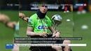 Новости на Россия 24 • Одноногий футболист, выживший в авиакатастрофе, вышел на поле
