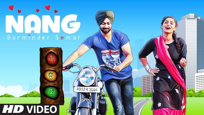 Nang: Gurminder Somal (Full Song) Lovees | Paras | Latest Punjabi Songs 2018
