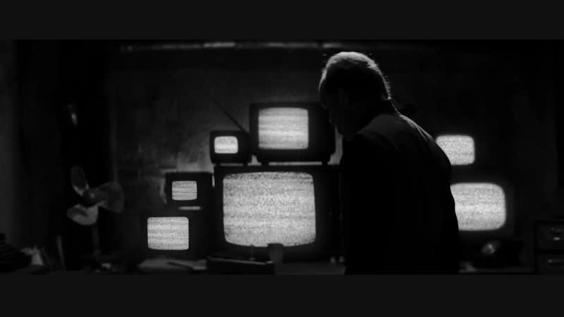 Beholder Trailer