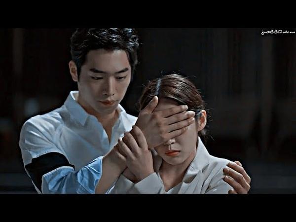 Nam Shin III So Bong l are you human?