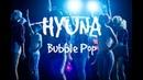 [T.e.L.e.S.a] HYUNA - 'Bubble Pop!' Dance Cover
