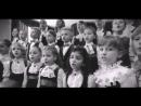 дети поют егра летова
