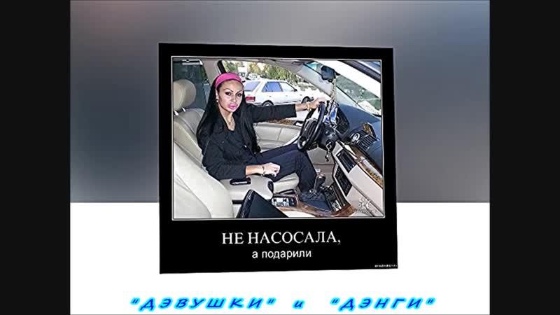 ДЭВУШКИ и ДЭНГИ - фото - подборка 1 февраля 2019 год