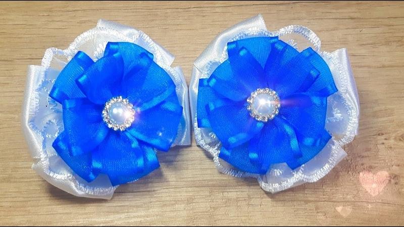 Бантики из атласных лент Канзаши Beautiful bow of satin ribbons DIY