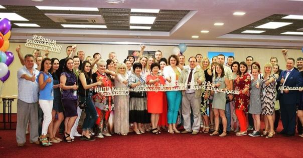 В бизнес-центре ГРИНН г. Курск состоялся Региональный Форум социальног